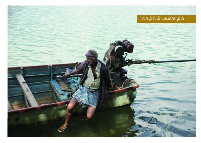 17-11-01 Seite 47-Fährschiffer
