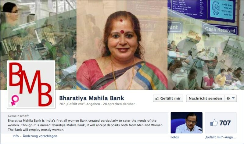 Auch auf facebook ist die neue Frauenbank vertreten (Mitte: CEO Usha Ananthasubramanian)
