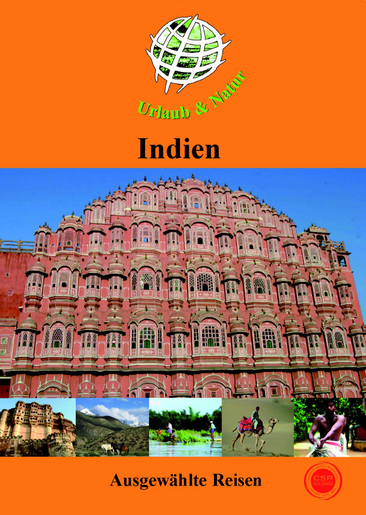 Katalogbestellung – Indien Kataloge
