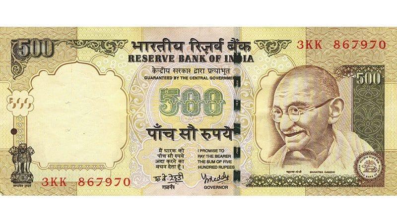 500-Rupien-Scheine