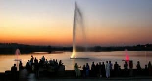Futula Lake, Nagpur