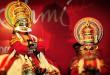 Athachamayam Thrippunithura, der farbenprächtige Auftakt des Onam Festivals in Kerala. Foto: Trippunithura Municipality