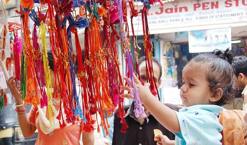 Festivals - Raksha Bandhan