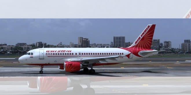 International Airport Chandigarh
