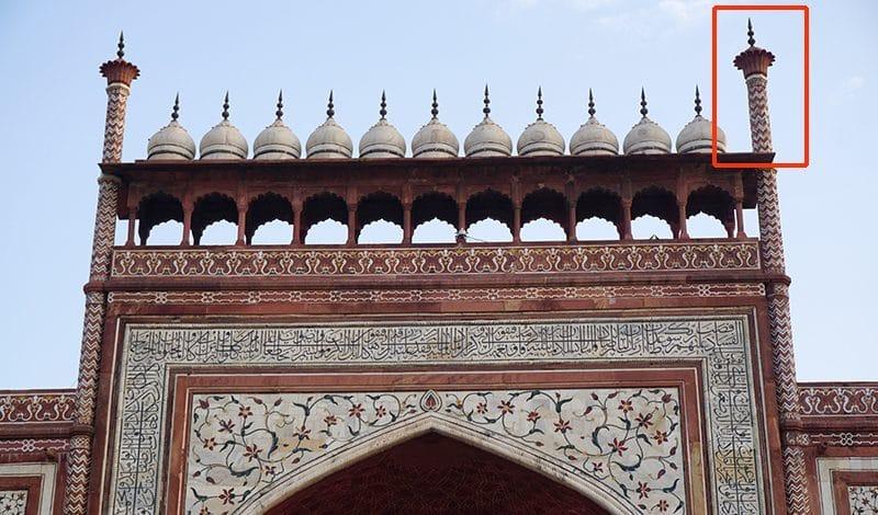 Main Gate Taj Mahal Agra