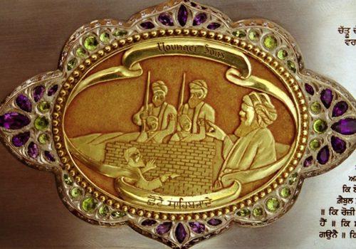 Inschrift auf der Schwertscheide eines Mitglieds der Khalsa. Foto: Gurumustuk Singh